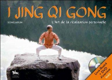 ijingqigong